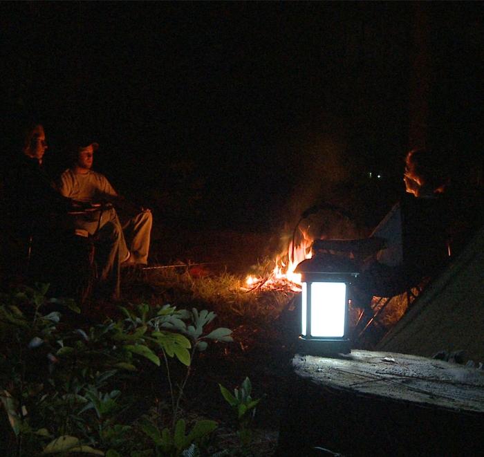 ODU ATBAIDĪTĀJS | ThermaCELL Outdoor Laterna
